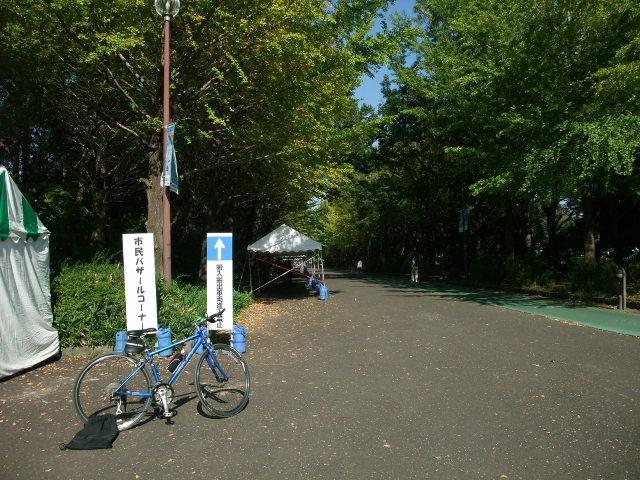 Blog2011_10280011