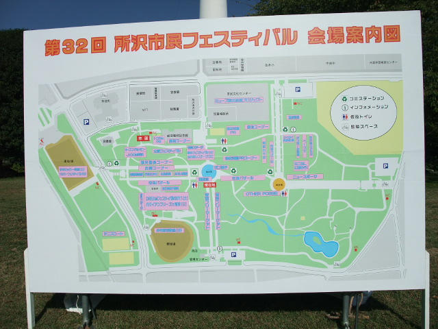 Blog2011_10280012