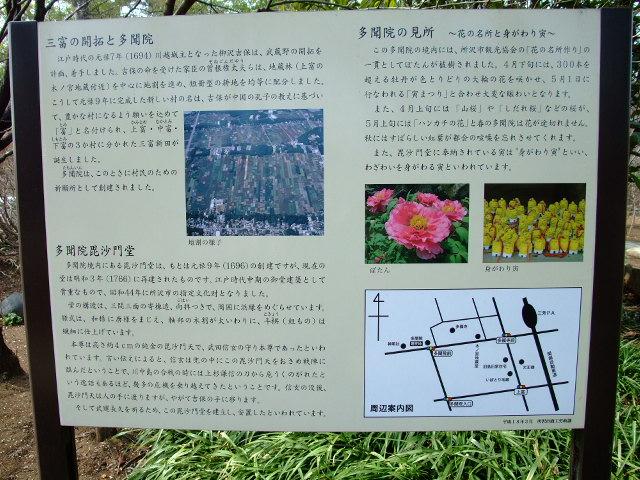 Blog2012_03160025