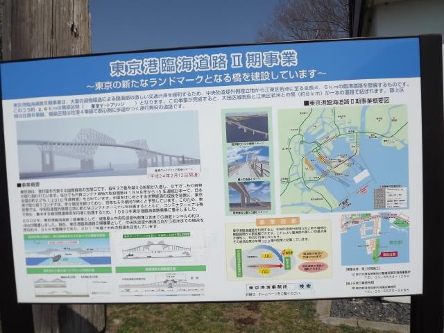 2012_03150050
