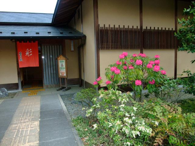 Blog2012_04180032