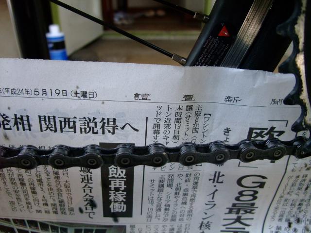 Blog2012_05240010