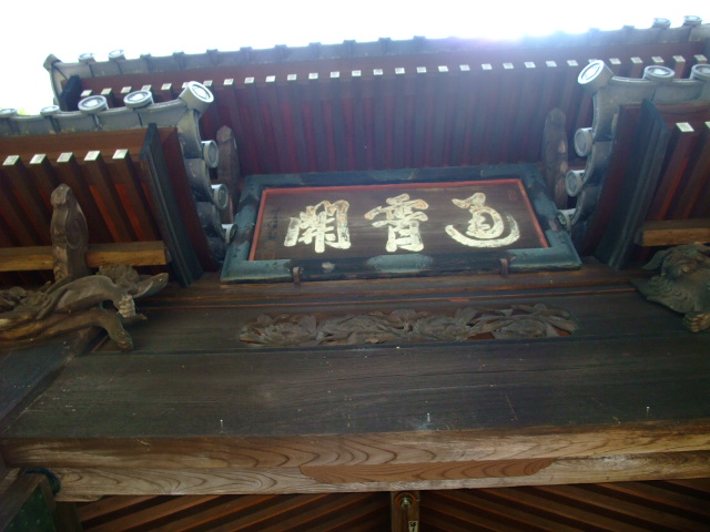 Blog2012_05300019