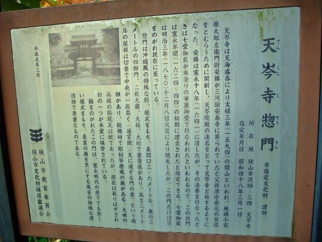 Blog2012_05300021