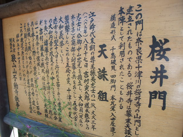 Blog2012_10010051