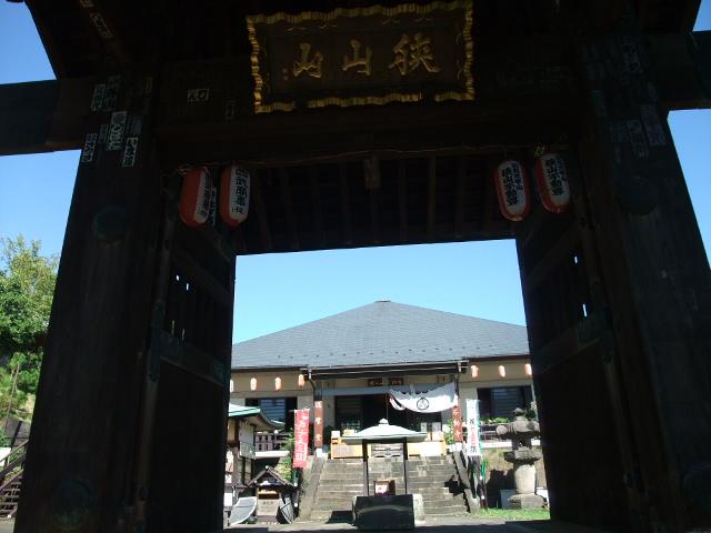 Blog2012_10010054