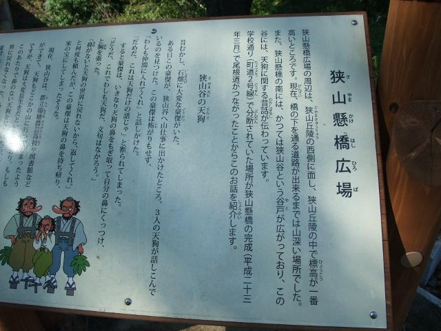 Blog2012_10220012