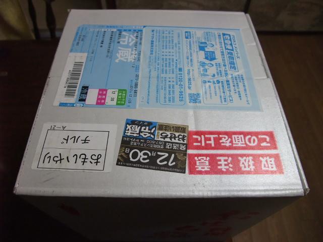 Blog2012_12300012