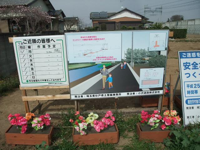 Blog2013_03180006