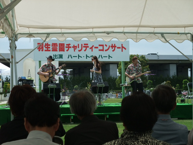 Blog2013_05190029
