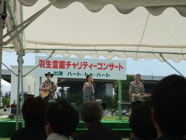 Blog2013_05190030