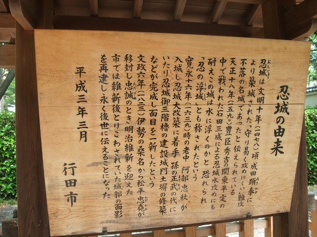 Blog2013_05190023