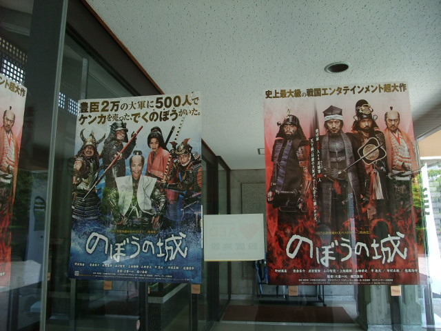 Blog2013_05190025