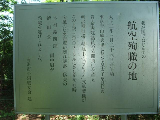 Blog2013_06080006