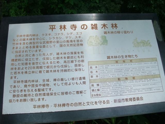 Blog2013_06220045