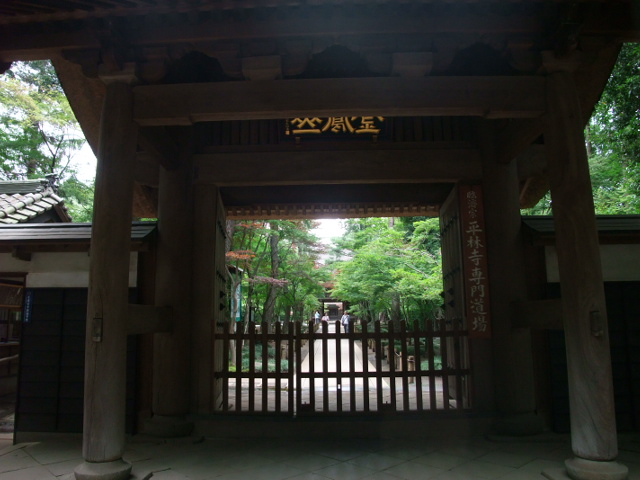 Blog2013_06220048