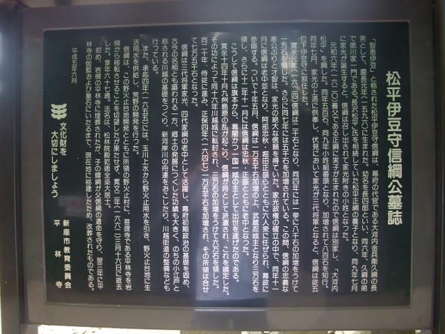 Blog2013_06220064