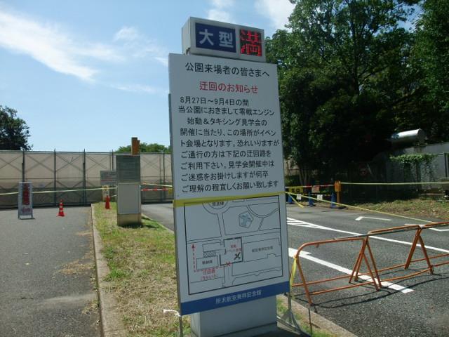 Blog2013_08280019