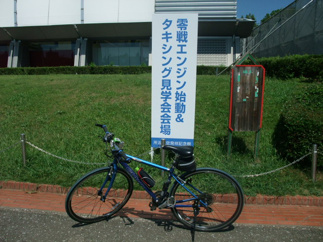 Blog2013_08280021