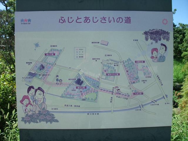 Blog2013_09170045
