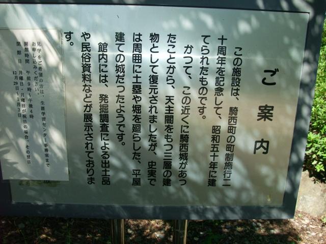Blog2013_09170047