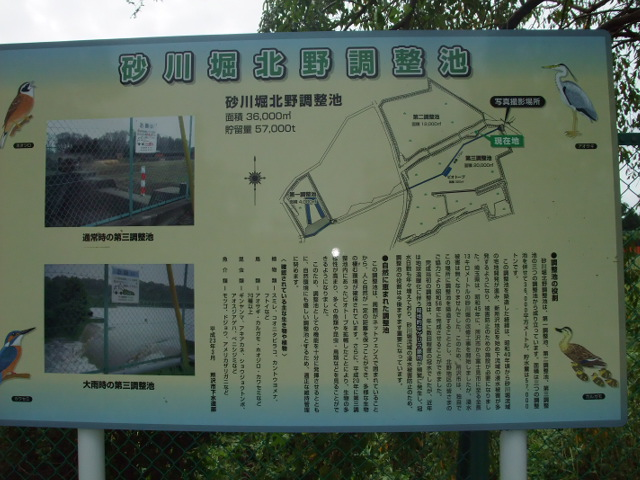 Blog2013_09230035