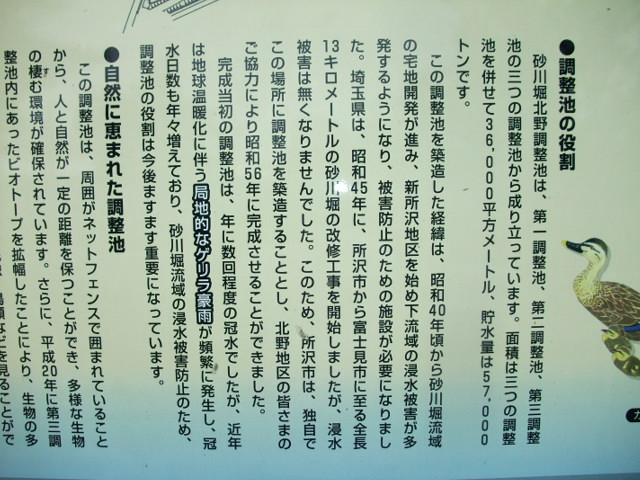 Blog2013_09230037