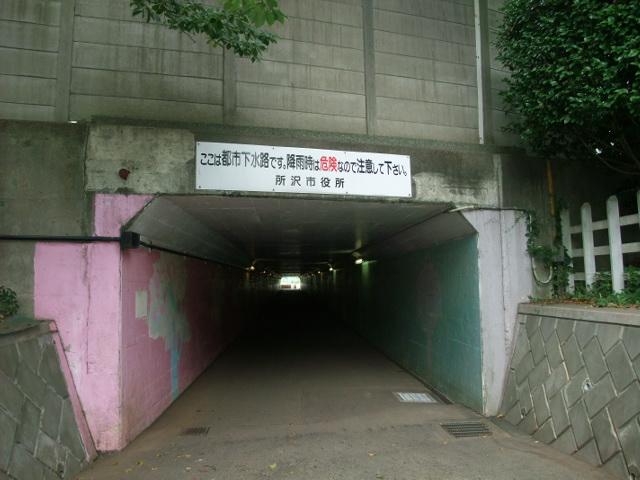 Blog2013_09230039