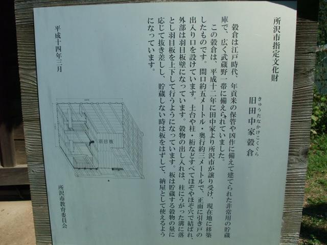 Blog2013_09280011