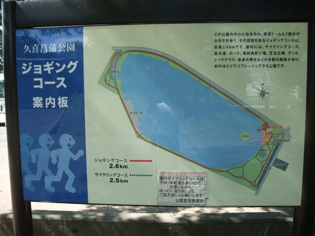 Blog2013_09300029