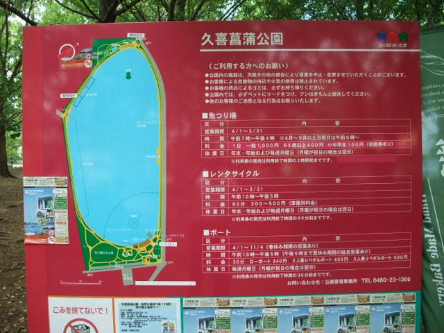 Blog2013_09300044