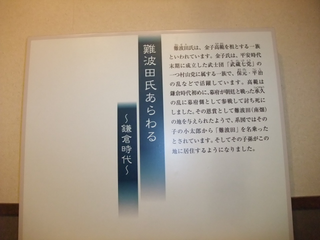 Blog2013_10120090