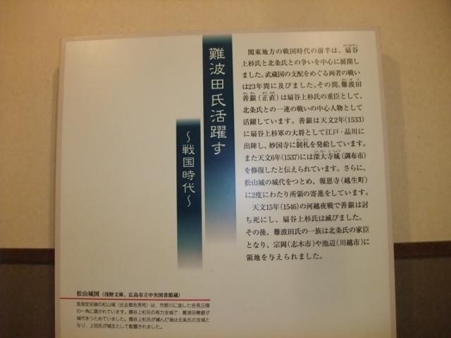 Blog2013_10120092
