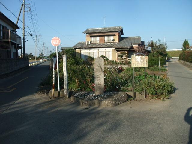 Blog2013_10300011