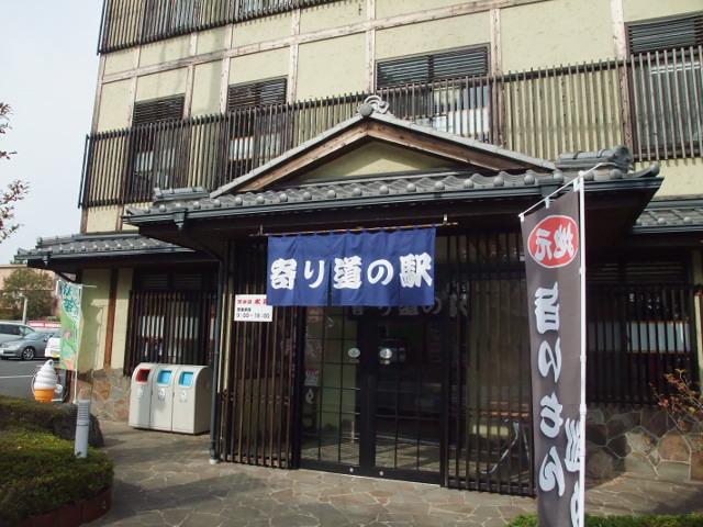 Blog2013_11030043