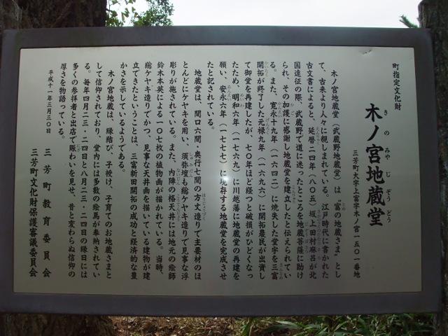 Blog2013_11030041