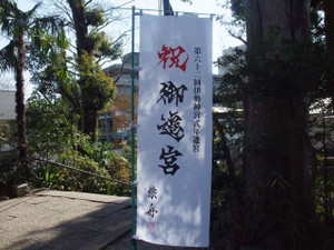 Blog0046