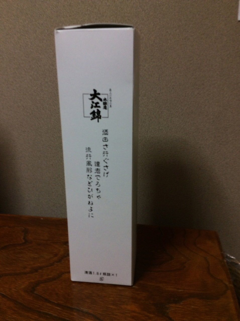 Img_0436